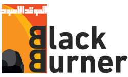 BlackBurner Co. African Charcoal Manufacture